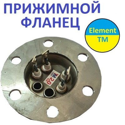 Pressure flange for Teng to a boiler of 6 openings