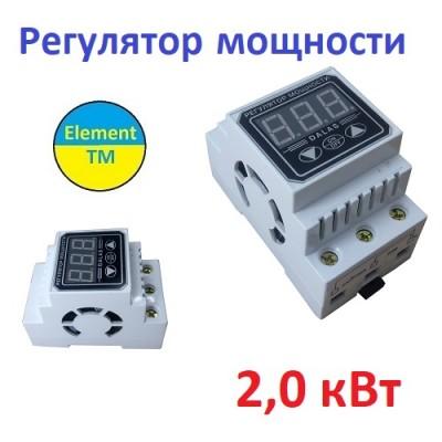 Digital power regulator 2.0 kW to 220v