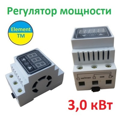 Digital power regulator 3.0 kW to 220v
