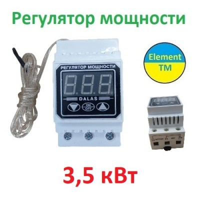 Power regulator with temperature control 3.5 kW at 220v