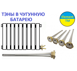 "TENI FOR HEATING RADIATORS (BATTERIES) CAST IRON ON A THREAD 1¼ ""(INCH WITH FOUR) RIGHT AND LEFT. (16)"