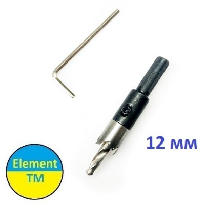 12 mm metal crown with pilot drill
