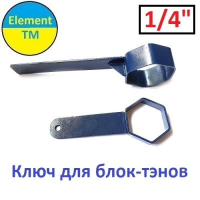 Key for block heaters for hexagon 55 mm