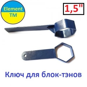 Key for block-heating elements 1,5 inch