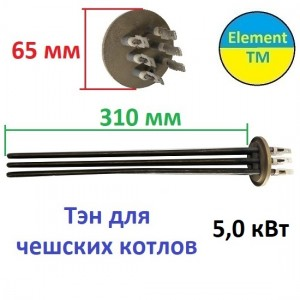 block of heating elements for Czech boilers 5000 W on a round flange