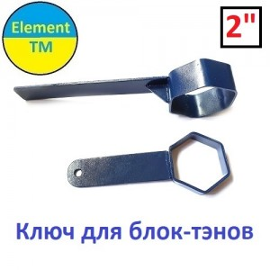 Key for block-heating elements 2 inch