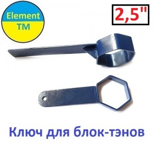 Key for block-heating elements 2,5 inch