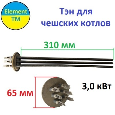 block of heating elements for Czech boilers 3000 W on a round flange