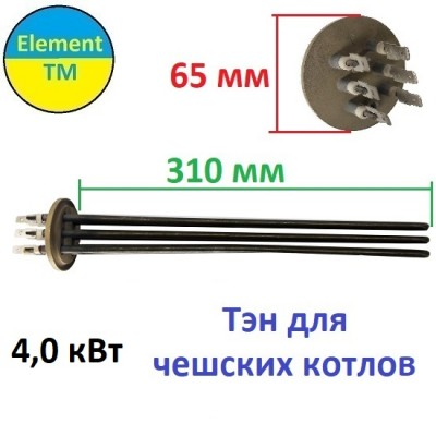 block of heating elements for Czech boilers 4000 W on a round flange