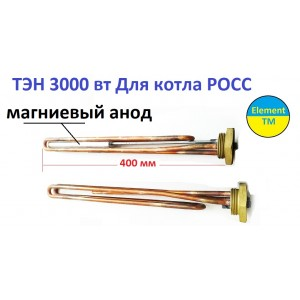 Heating element for Boiler ROSS for 3 kW (3000 W) inch and a quarter thread
