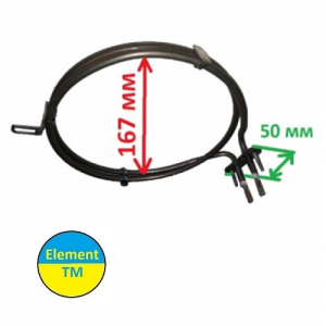 heating element for convection of air into the oven with a total capacity of 1600 watts at 220 V