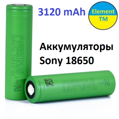 Batteries US18650VTC6 3120mAh Sony