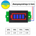 Charge level indicator for li-ion batteries 1S (3.7V)