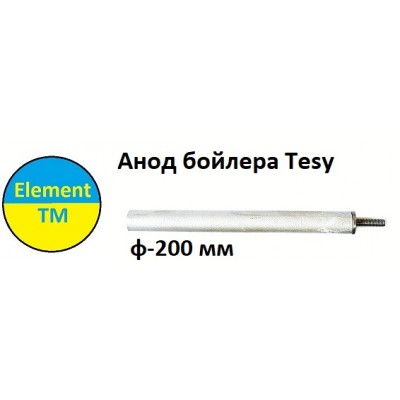 Magnesium anode for boiler Tesi f-21L200 m8 stainless