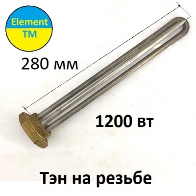 Teng for Electric Boiler 1200 W kawai stainless