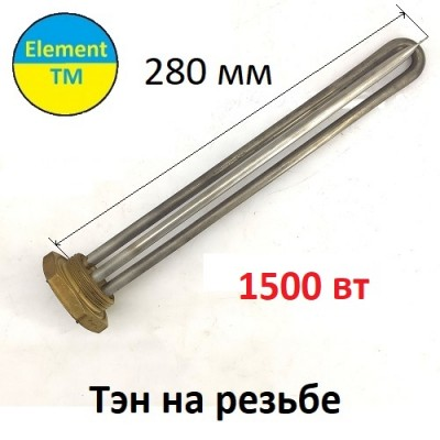 Teng for Electric Boiler 1500 W kawai stainless