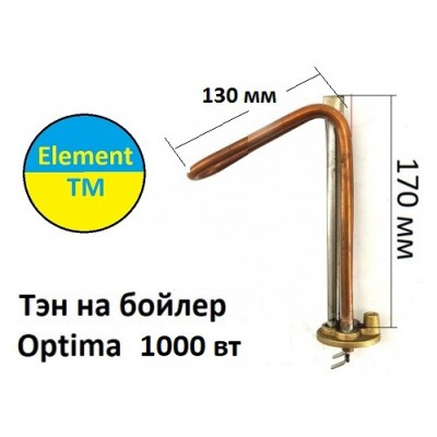 Ten for the Optima boiler power of 1000 watts