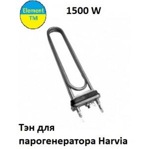 Ten 1.5kW (HGS45) for Harvia steam generator
