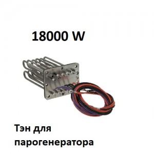 ten-parogeneratora-s-uplotneniem-scc-we-cm-p-62-102-202-e-230-400b-18kvt-y-87-01-016