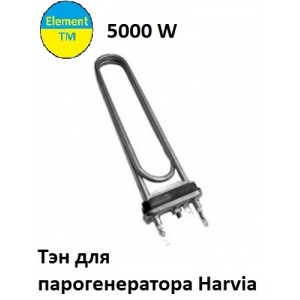 Ten 5kW (HGS45) for Harvia steam generator