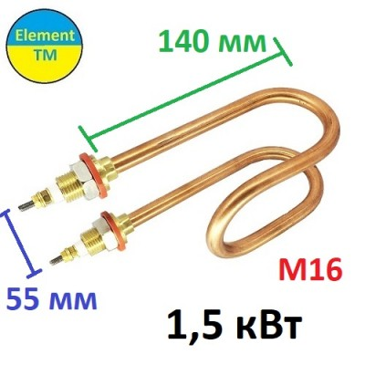 Copper heating element for 1.5 kW distillers (ski)