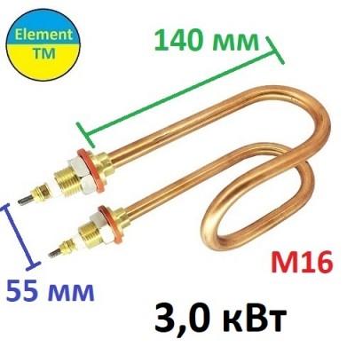 Copper heating element for 3,0  kW distillers (ski)