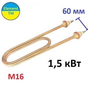 Copper heating element for 1.5 kW distillers (ski)