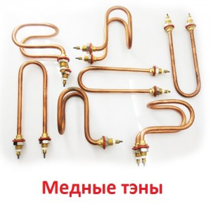 Copper heating elements for M16 / M18 distillers