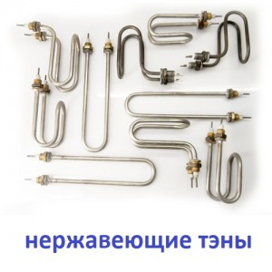 STAINLESS TENI FOR M18 DISTRIBUTORS