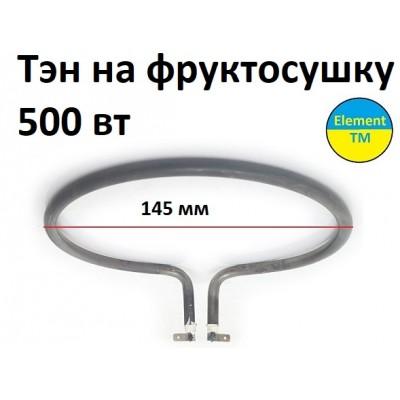 Teng for Fruit Dryer Aurora (Aurora) 500-600 W for 220 V