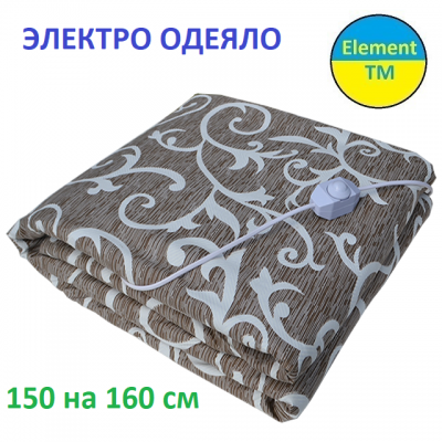 Electric blanket with thermostat 150 x 160 cm 220v