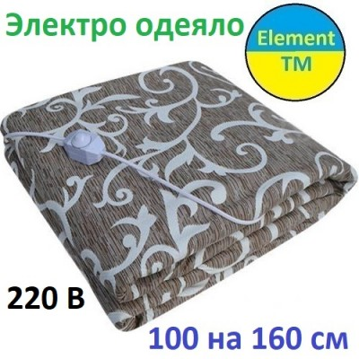 Electric blanket with thermostat 100 x 160 cm 220v