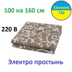 Electro sheet with thermostat 100 x 160 cm 220v