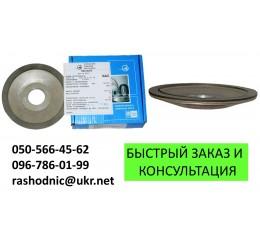 Grinding diamond wheel  (plate) 12A2-20 ° 100% (STANDARD) (9)