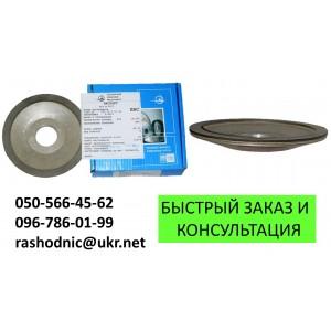 Grinding diamond wheel A (plate) 12A2-20 ° 50% (BASIS)