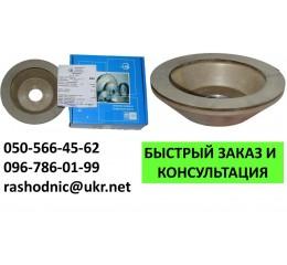 cup ACHK (12A2-45 °) 50% (BASIS) (17)