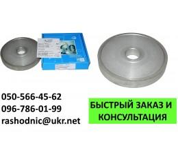 Diamond wheel APP (direct profile) 1A1 100%  (STANDARD) (45)