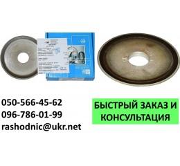 Diamond grinding wheel A. Pilot point (12R4) 50% 50% (BASIS) (8)