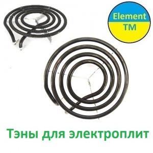 Teng for household electric stove Saturn, Efba, Asel, power 1200 W