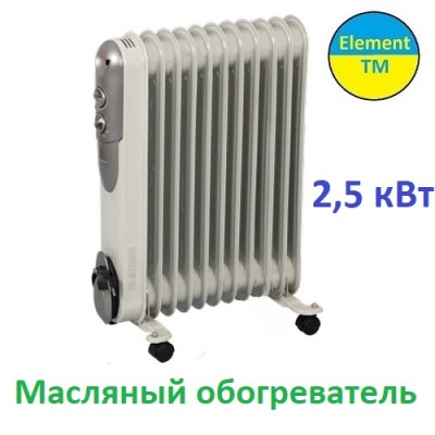 Oil heater Element 11 sections