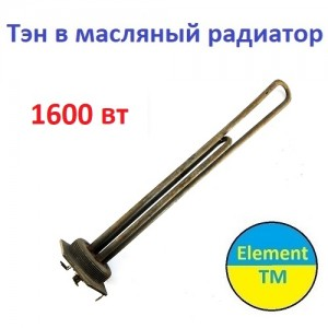 Heating elements for oil cooler 1600 w