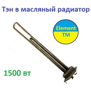 Heating elements for oil cooler 1500 w