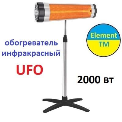 Infrared heater UFO 2000 W