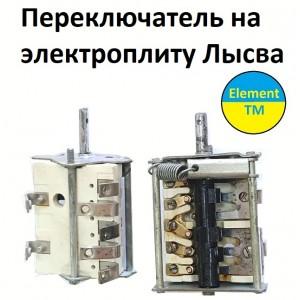 Electric stove switch Lysva