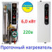 Electric boiler for heating with a heating element 6 kw Tenko