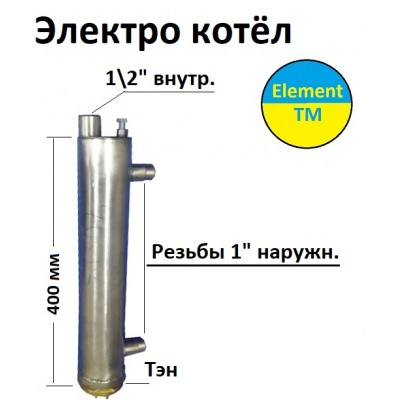 Electric boiler for heating