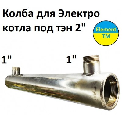Stainless steel electric boiler for heating