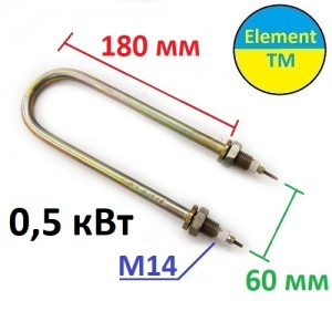 heating element for water 0.5 kw for 220v m14