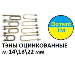 TENI FOR HEATING LIQUID STEEL (GALVANIZED WITH THREADS 14 \ 16 \ 18 \ 20 \ 22 mm (26)