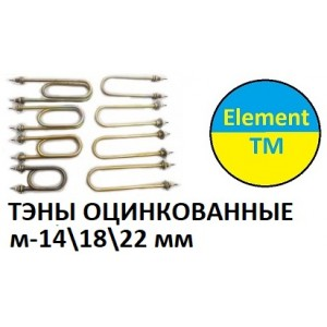 TENI FOR HEATING LIQUID STEEL (GALVANIZED WITH THREADS 14 \ 16 \ 18 \ 20 \ 22 mm